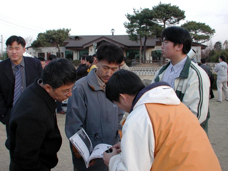 2001_2월_홍천군북방면도일리07.jpg